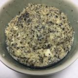 黒ごまの豆腐蒸しパン