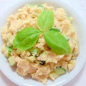 「タラモサラダ」を簡単おいしく!