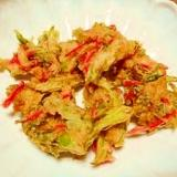ザーサイの葉と豚肉☆かき揚げ