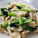 簡単♫鳥むね肉と小松菜のエスニック風炒め