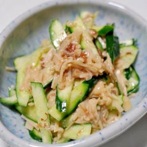 きゅうりと梅なめたけの冷菜