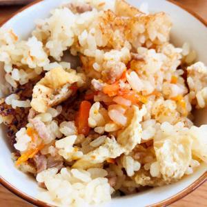ひき肉入りの炊き込みご飯