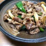 牛肉とピーマンの中華炒め
