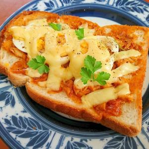 カレー卵トースト(リメイク)
