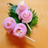 お弁当にオードブルに、おしゃれなバラの花の蒲鉾です