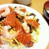 大葉入り☆ちらし寿司