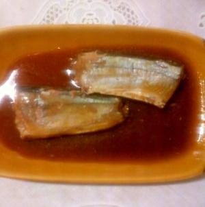 *:..。*゚秋刀魚の生姜煮*:..。*゚