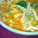 コチュジャンで多国籍風☆春雨スープ
