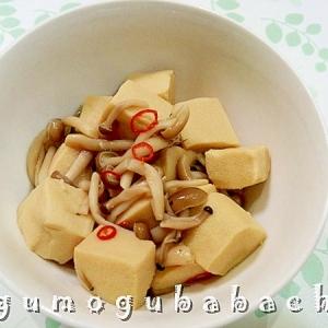 高野豆腐としめじのピリ辛煮