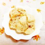 かぼちゃの種入り♪薄力粉で作るHB御飯パン