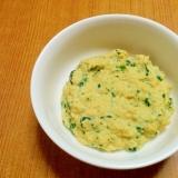 【離乳食】たまご入り♡コーンスープ