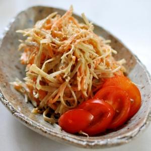 濃厚★ごぼうサラダ