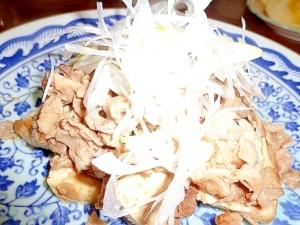 ごまだれ肉豆腐