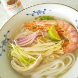 生姜香る♫鶏肉と海老のあっさり簡単フォー