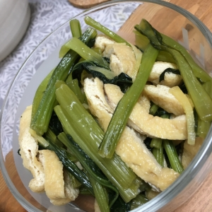 生姜が効いてる!小松菜の煮浸し