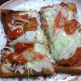 カニカマとプチトマトのチーズトースト
