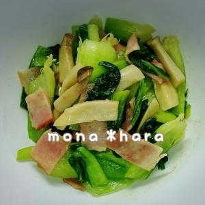 【簡単】チンゲン菜とエリンギとベーコンのマヨソテー
