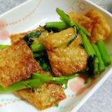 (簡単シリーズ)油揚げと空心菜のソテー