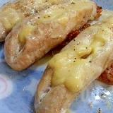 節約レシピ★ささみのチーズマヨ焼き