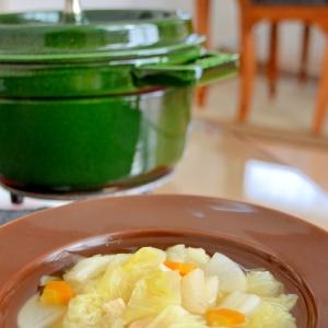 *5種の野菜☆コンソメスープ*