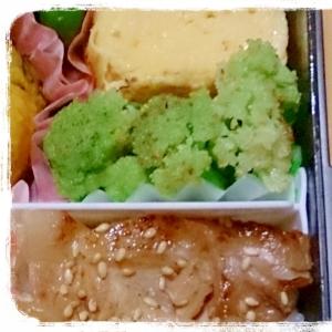 お弁当の隙間おかず☆カリブロのバターソテー