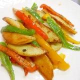 新じゃが芋とカラフル野菜のクレソルソテー