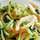 切干大根とわかめときゅうりとちくわの中華風サラダ