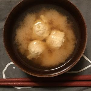 鶏と豆腐のつみれ味噌汁