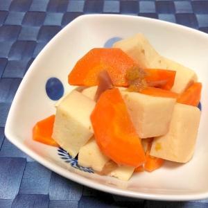 レンジで簡単!高野豆腐とにんじんの梅煮