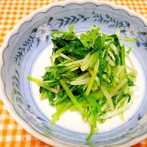 三つ葉と水菜のわさび和え