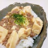 子供が喜ぶ!(^^)カンタン豆腐そぼろ丼♪