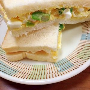 アスパラ卵サンド