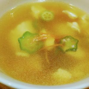 簡単⭐オクラと豆腐のやさしい味の中華スープ