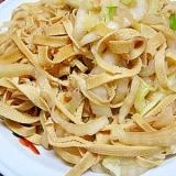 押し豆腐と白菜の炒め物(豆腐干炒白菜)