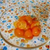 金柑のはちみつレモンマリネ