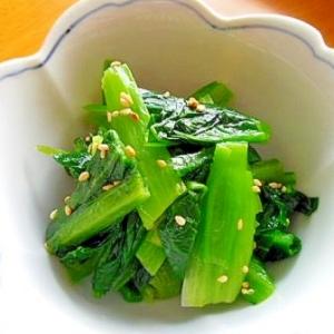 小松菜のナムル