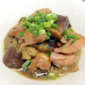 鶏肉と揚げなすの煮浸し