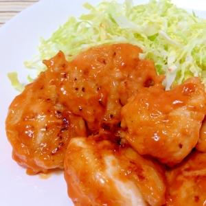 しっとりやわらか☆鶏肉のケチャップマヨ炒め