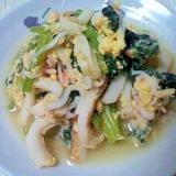 野菜を食べよう☆小松菜と竹輪の煮びたし