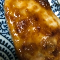 めかじきの味噌焼き♡