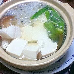 万願寺唐辛子入り☆湯豆腐【今日のおばんざい】