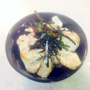 菊芋のおかかマヨネーズあえ