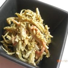 キンピラサラダ
