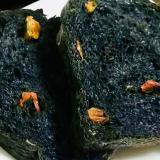 •真っ黒!セミドライトマトの漆黒パン・ド・ミ•