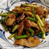 にんにくの芽と豚肉の味噌炒め