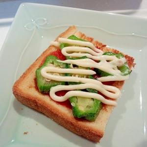 オクラのピザソース&マヨトースト