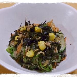 ひじきとツナのサラダ☆味付けはお好みのドレッシング