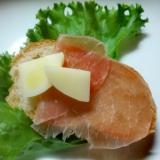 簡単ピンチョス✿生ハム&チーズ