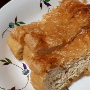 トースターで焼くだけ!簡単激ウマ!油揚げの素焼き♥