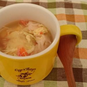 セロリとオーシャンレッグの卵スープ